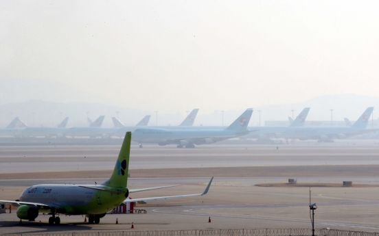 Coronavirus disrupts air carriers' lease plans
