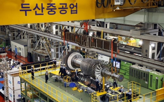 Doosan Heavy mulling paid leave to idle employees amid deepening crisis