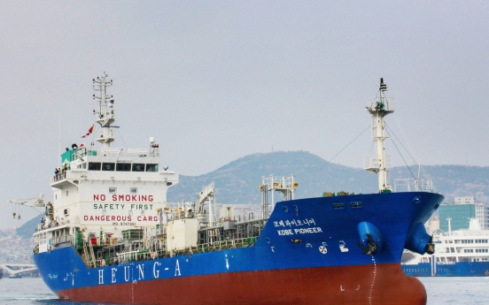 Heung-A Shipping to undergo KDB-led debt restructuring