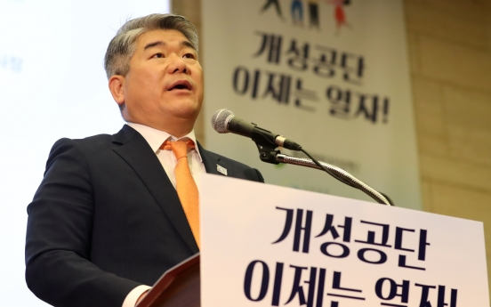 [Herald Interview] 'Let's use Kaesong plants for mask production'