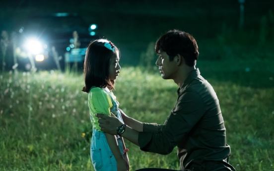[Herald Interview] Oh Ji-ho, director discuss fantasy-thriller 'The Nightmare'