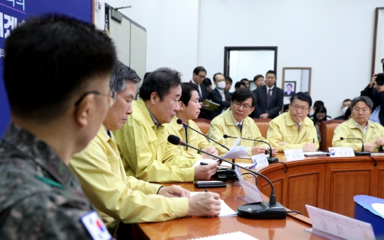 Ruling bloc wants larger supplementary budget