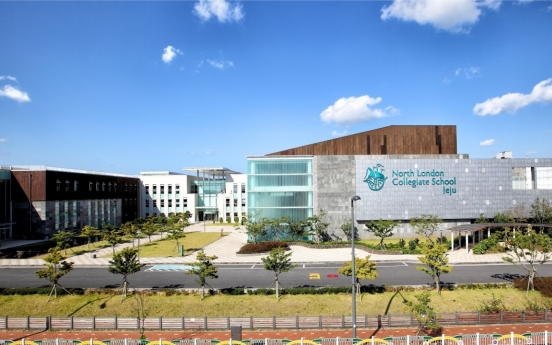 Online classes, an optimal solution in extraordinary times: North London Collegiate School Jeju