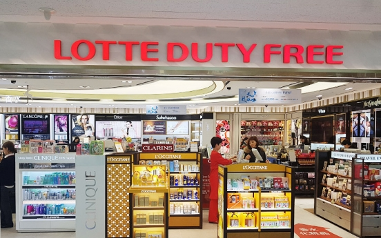 Lotte Duty Free closes store at Gimpo airport