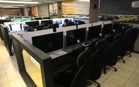 Internet cafes shunned as hotbed of COVID-19