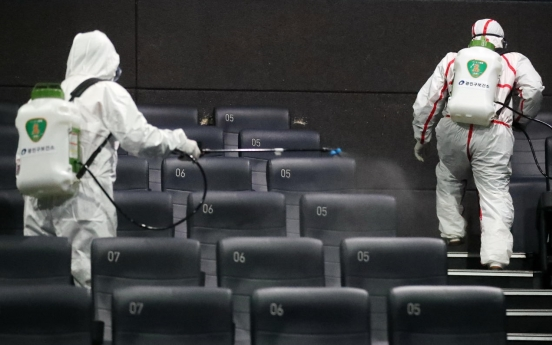 Virus-hit S. Korean movie industry faces grim prospects for summer peak season