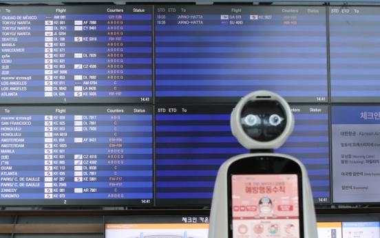 Korea ups quarantine checks on arrivals from 5 European countries