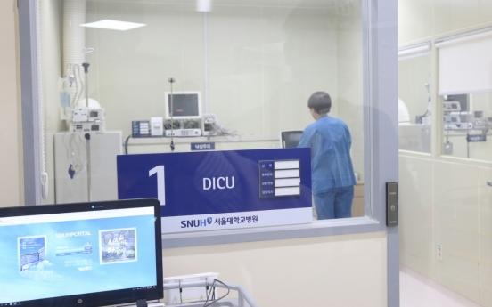'Seoul hospitals unprepared for virus'