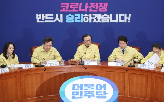 Ruling party to join proportional representation coalition