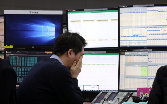 KRX activates 'circuit breaker' on Kospi, Kosdaq markets