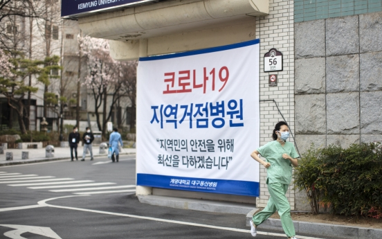 COVID-19's slower spread continues, Korea total stands at 7,979