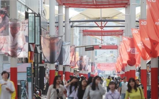 Film festivals in S. Korea postponed amid coronavirus scare