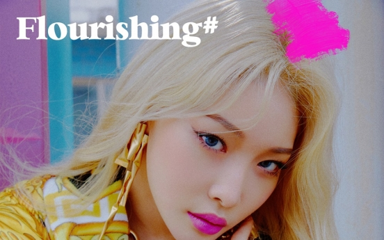 K-pop soloist Chungha takes big leap into US showbiz