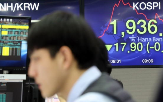 S. Korea temporarily bans stock short selling for 6 months