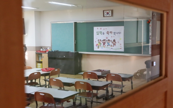 When can children go to school?