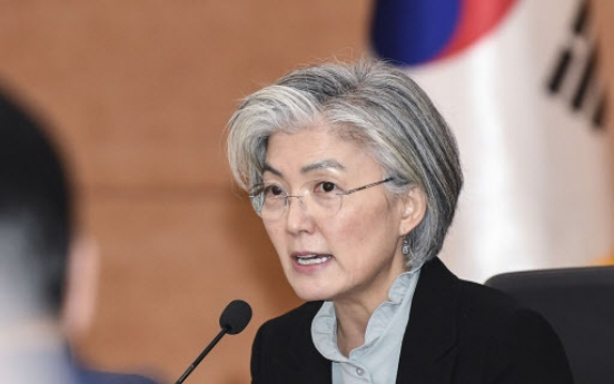 Top diplomats of S. Korea, Norway discuss coronavirus containment