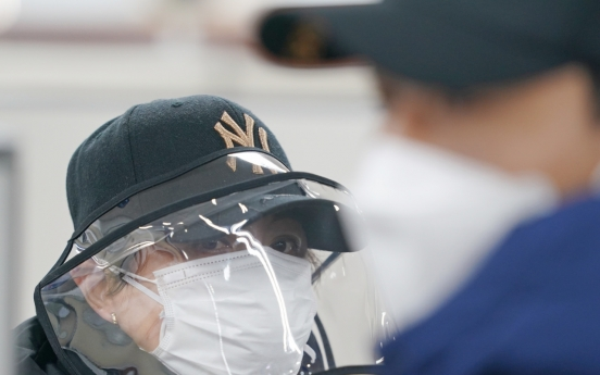 [Exclusive] Expats sidelined in Seoul's mask-rationing