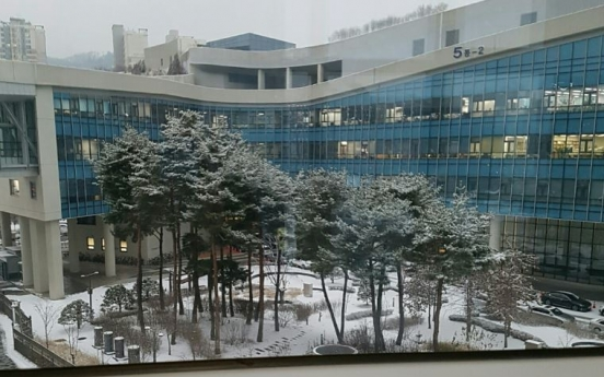 [News Focus] Sejong outnumbers 4 big cities in COVID-19 cases