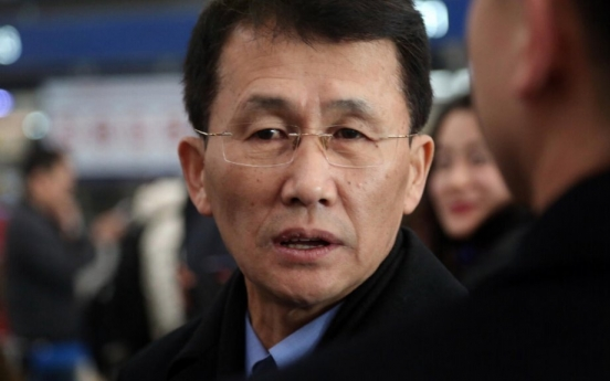 N. Korean nuclear negotiator appointed as ambassador to Austria