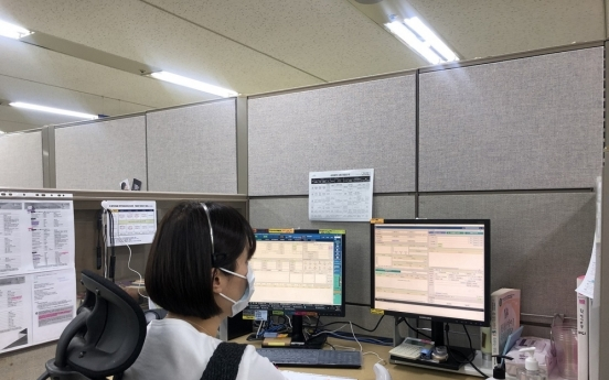 Shinhan Bank's call center workers start remote working