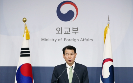 S. Korea, US resume talks on defense cost-sharing