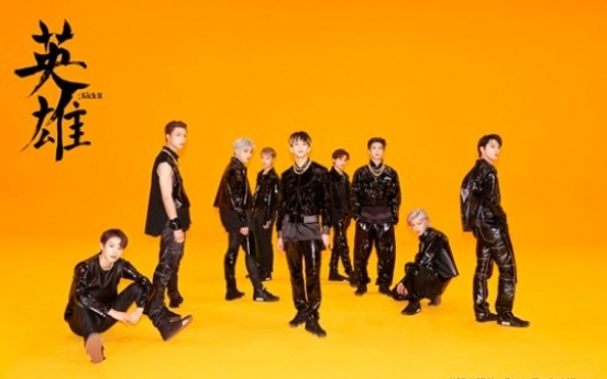K-pop boy band NCT 127's new album debuts at 5th on Billboard 200