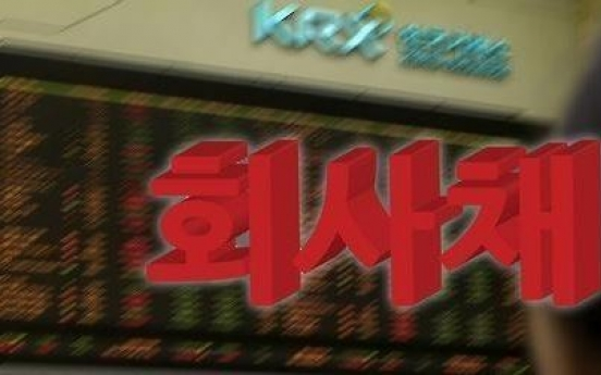 Corporate bond issues, trading dip amid coronavirus