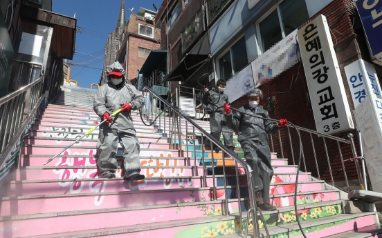 [News Focus] Church services likely to lead to community spread of coronavirus