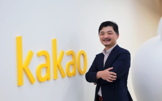 Kakao founder Kim Beom-su disposes of Kakao's first headquarters building