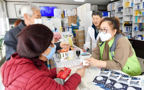 Helping hand to relieve overloaded pharmacies in mask distribution