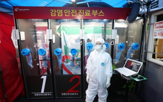 New cases in S. Korea stay low for 3rd day, cluster inflections rising in capital area