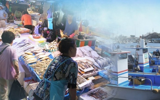 S. Korea to spend W30b won to support fishery industry