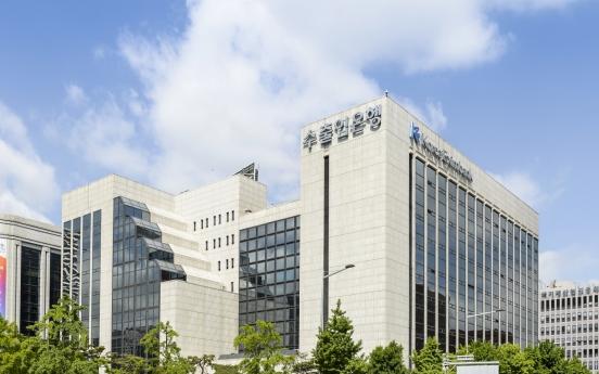 Eximbank donates W250m to virus-hit Daegu