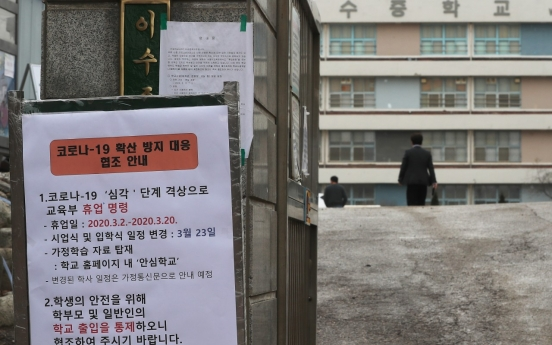 S. Korea again pushes back new school year on virus fears