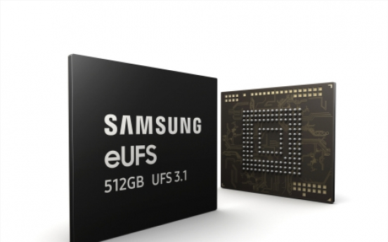 Samsung begins mass production of industry's fastest mobile storage