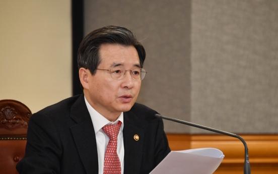 Coronavirus could trigger 'unprecedented' economic crisis: vice minister
