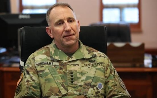 USFK commander praises S. Korea's handling of coronavirus outbreak