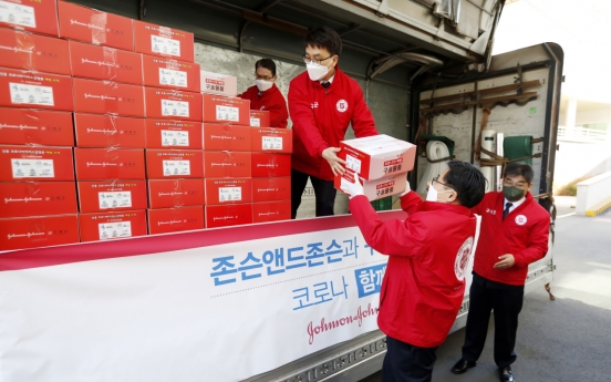 Johnson & Johnson donates W200m worth of masks and relief goods in Korea