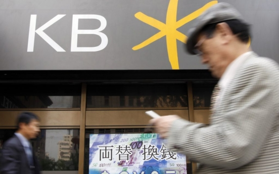 Interest rates of savings products, mortgages to drop on BOK's rate cut