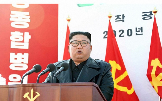 NK leader attends ground-breaking ceremony for Pyongyang hospital amid coronavirus fears