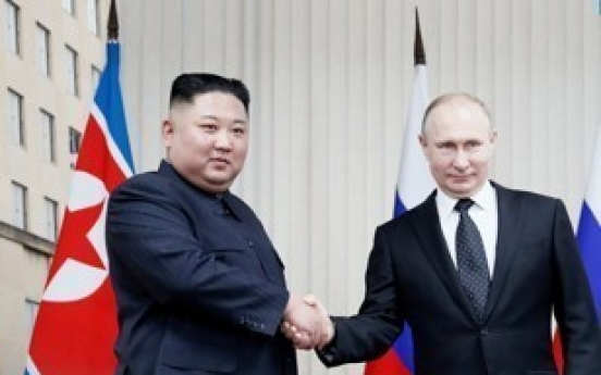 N. Korea's trade with Russia jumps 40% despite sanctions: data