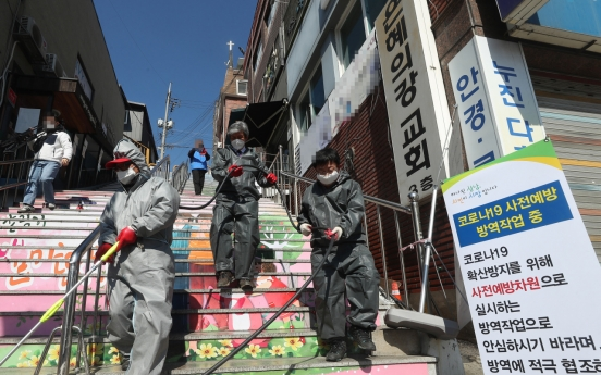 Seoul capital area on edge as infections continue to soar
