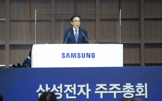[From the scene] Attendance halves at Samsung's shareholders meeting amid virus fears