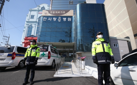 Daegu reports another cluster infection from nursing hospital