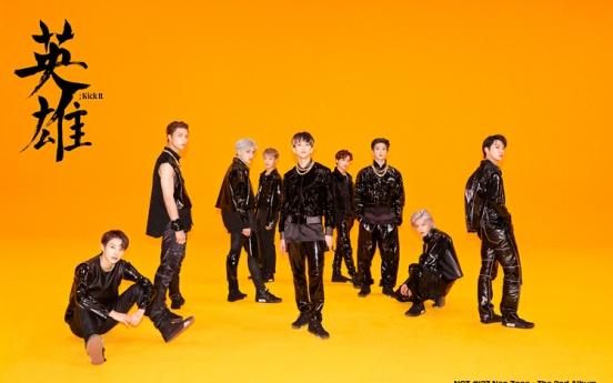 S. Korean bands push K-pop horizon on Billboard 200