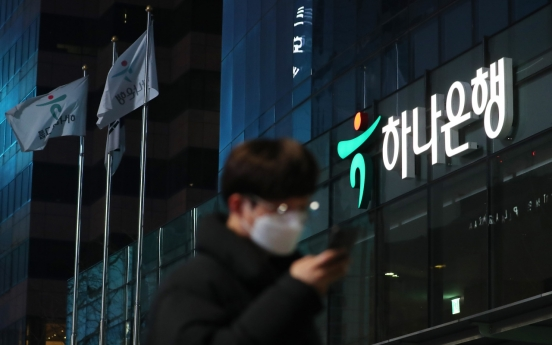 Banking groups under profit pressure by rate cut