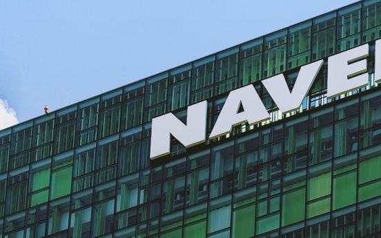 Naver to show news commenters' full user names, comment histories