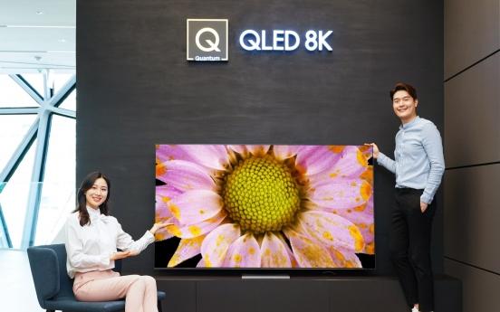 Samsung releases 2020 QLED TVs