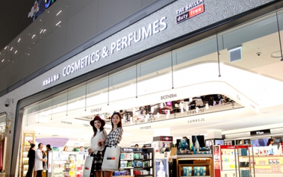 Shilla Duty Free also closes its doors at Gimpo Airport