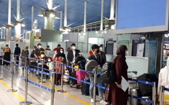 Asiana Airlines sends chartered flight to bring Koreans from Iran